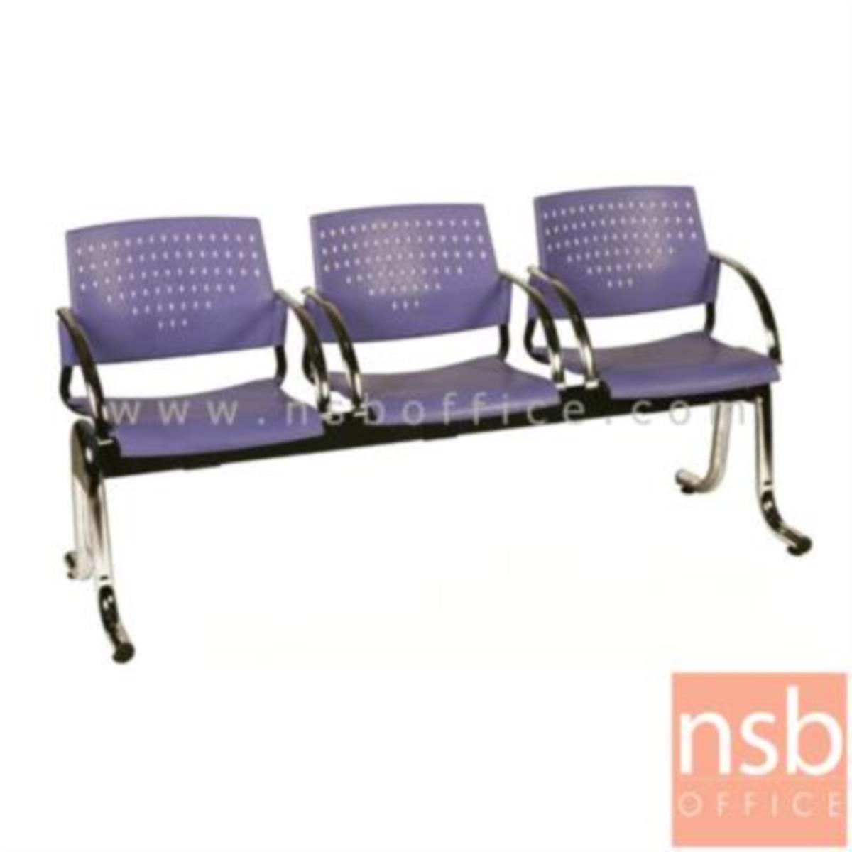 B06A050:เก้าอี้นั่งคอยเฟรมโพลี่ รุ่น B126 2 ,3 ,4 ที่นั่ง ขนาด 105W ,164W ,215W cm. ขาเหล็ก