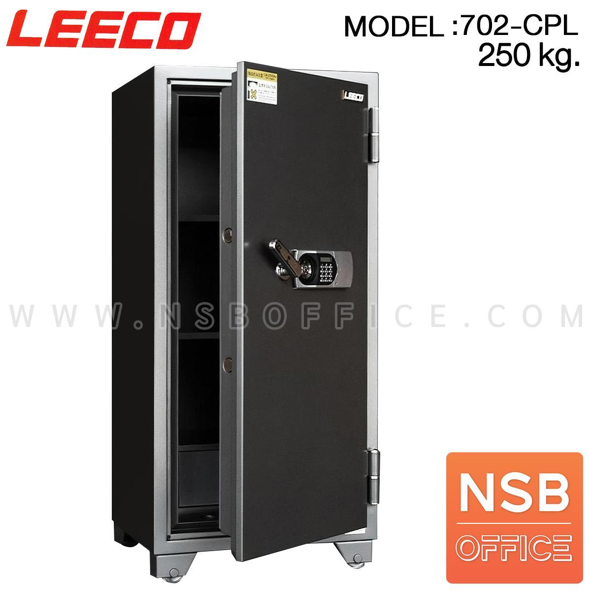 F02A064:ตู้เซฟดิจิตอล 250 กก. รุ่น 702-CPL   1 กุญแจ 1 รหัส