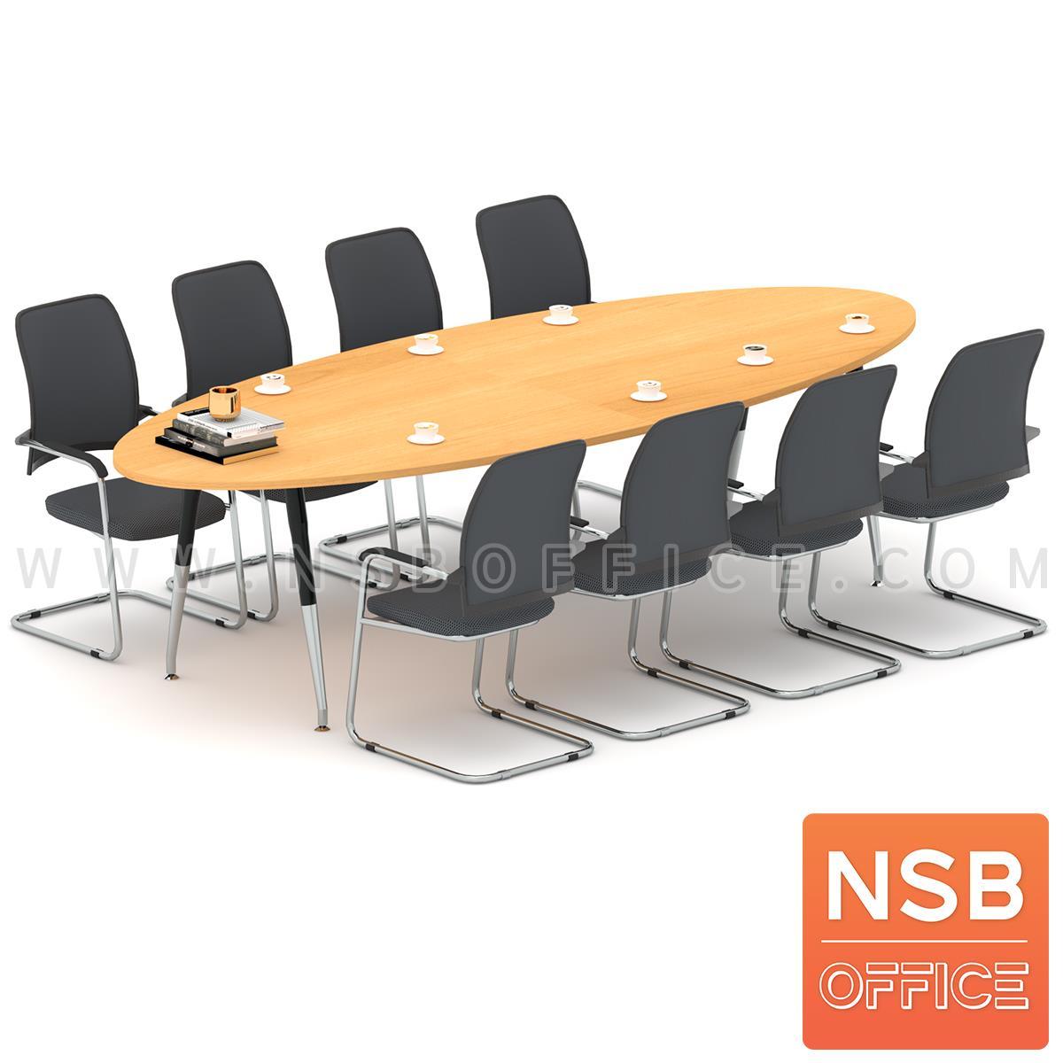 A05A235:โต๊ะประชุมทรงวงรี รุ่น Malik (มาลิค) ขนาด 300W cm. ขาเหล็กปลายเรียว