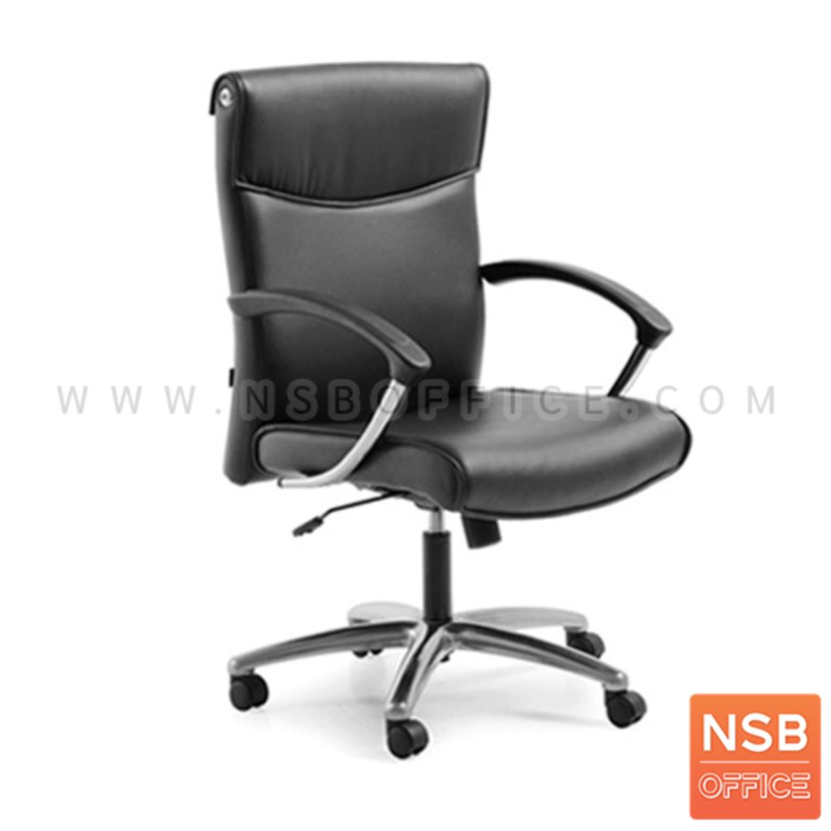 B26A147:เก้าอี้สำนักงาน รุ่น Floyd (ฟลอยด์)  โช๊คแก๊ส ก้อนโยก ขาอลูมิเนียม