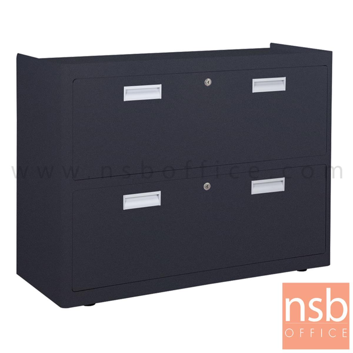 E21A025:ตู้เหล็กลิ้นชักแฟ้มแขวน วางข้างสูงเสมอโต๊ะ มีขอบกันตก KU-404