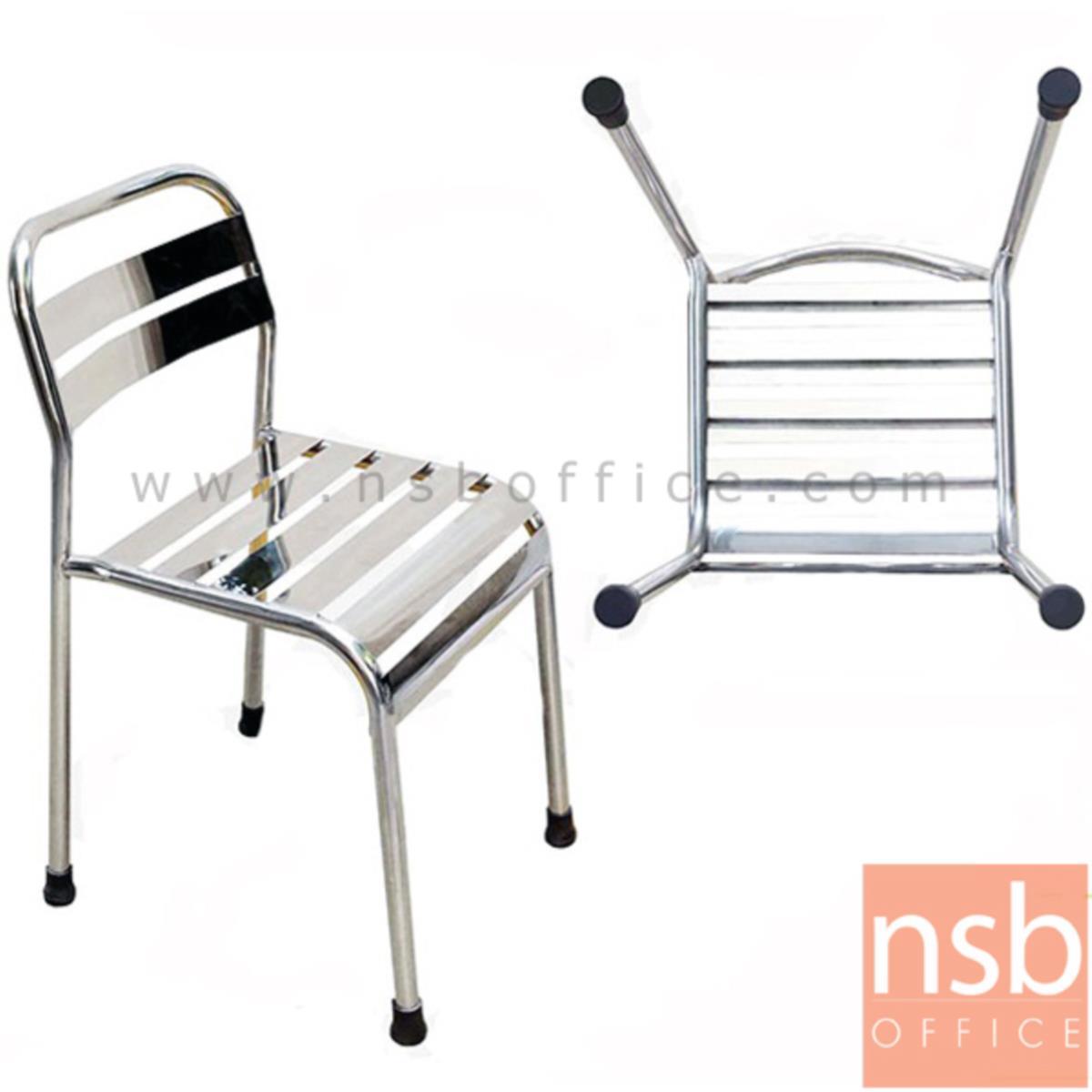 G12A176:เก้าอี้สเตนเลสล้วน ไม่มีท้าวแขน รุ่น KJC-031