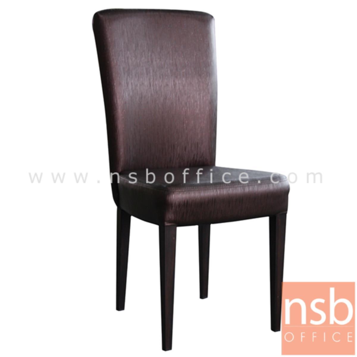เก้าอี้เหล็กหุ้มด้วยหนัง PU รุ่น Chadwick (แชดวิก) ขาเหล็กพ่นสีไม้จริง
