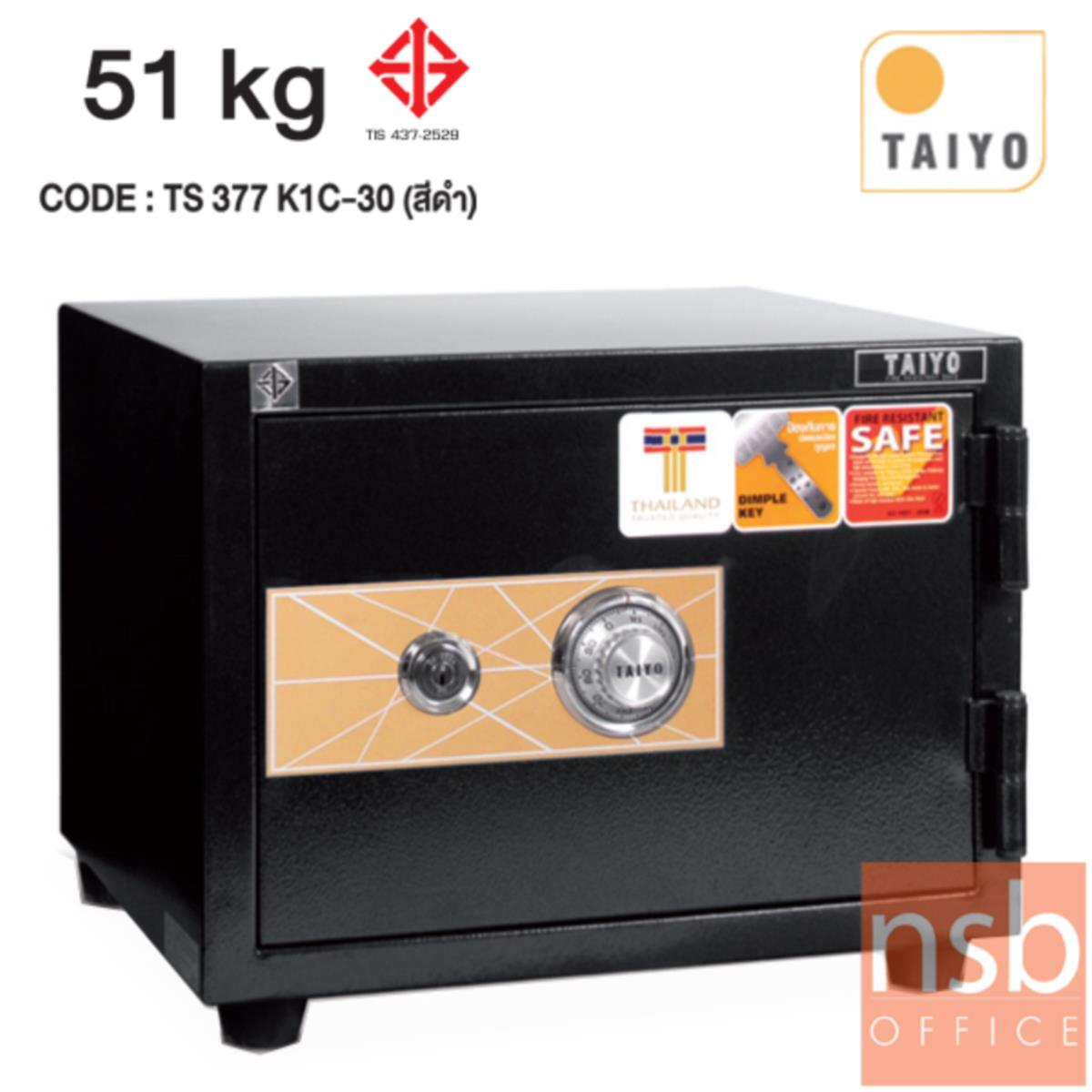 F01A056:ตู้เซฟ TAIYO 51 กก. 1 กุญแจ 1 รหัส (TS 377 K1C-30) สีดำ
