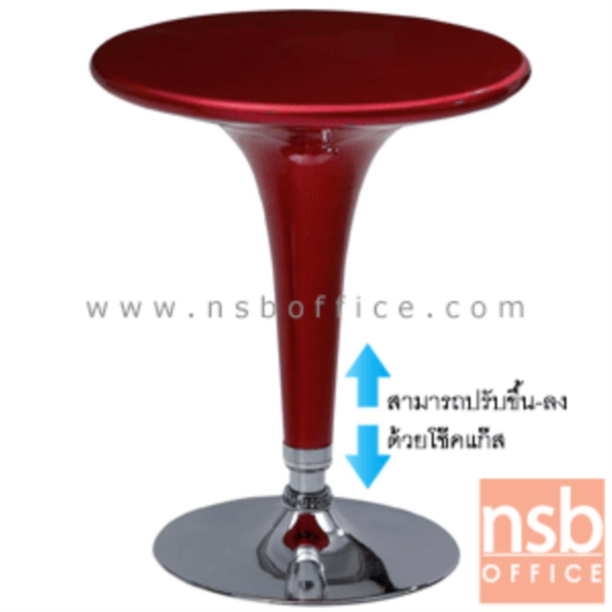 A14A034:โต๊ะหน้าพลาสติกไฟเบอร์ รุ่น Horowitz (โฮโรวิตซ์) ขนาด 60Di cm. ปรับความสูงได้ ขาฐานจานกลมชุบโครเมี่ยม