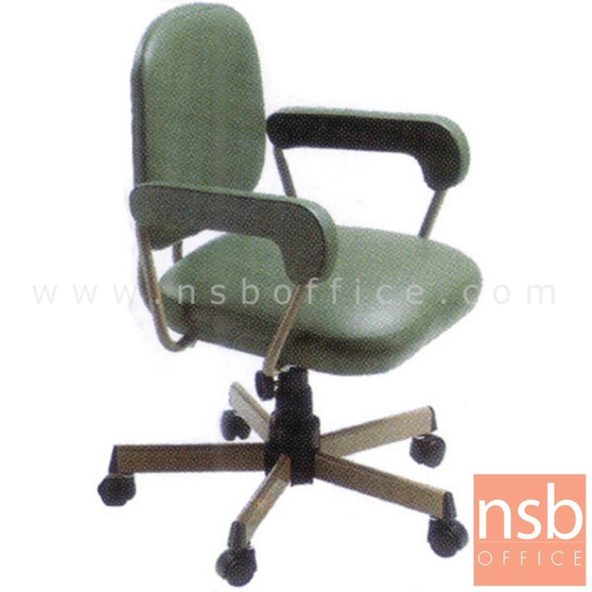 E28A083:เก้าอี้สำนักงาน รุ่น CH-400  ขาเหล็กชุบโครเมี่ยม