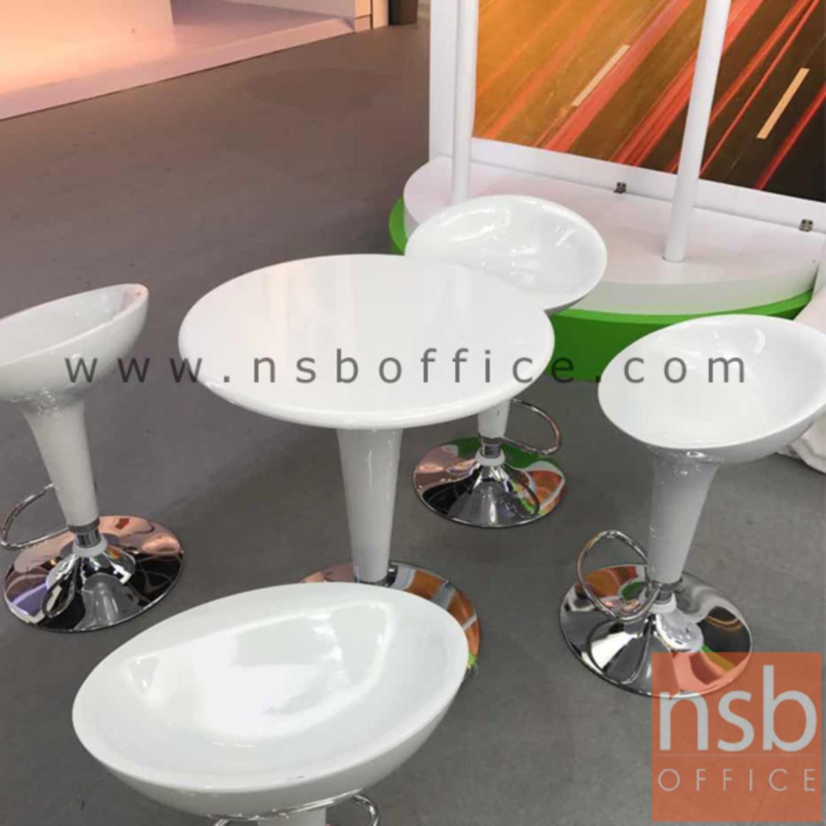 โต๊ะหน้าพลาสติกไฟเบอร์ รุ่น Horowitz (โฮโรวิตซ์) ขนาด 60Di cm. ปรับความสูงได้ ขาฐานจานกลมชุบโครเมี่ยม