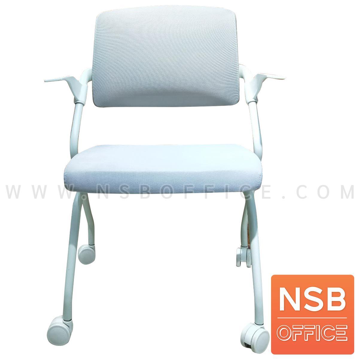 B05A182:เก้าอี้อเนกประสงค์หุ้มผ้า รุ่น Shippie (ชิปปี้)  โครงขาเหล็ก