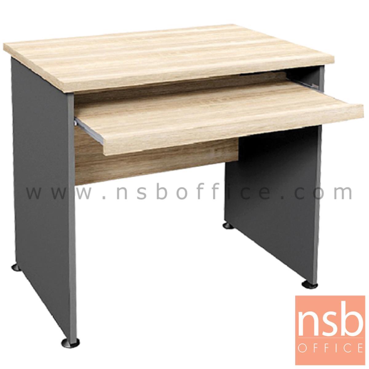 A13A191:โต๊ะคอมพิวเตอร์ รุ่น DCK-860 ขนาด 80W cm. พร้อมรางคีบอร์ด สีแกรนโอ๊คตัดกราไฟท์