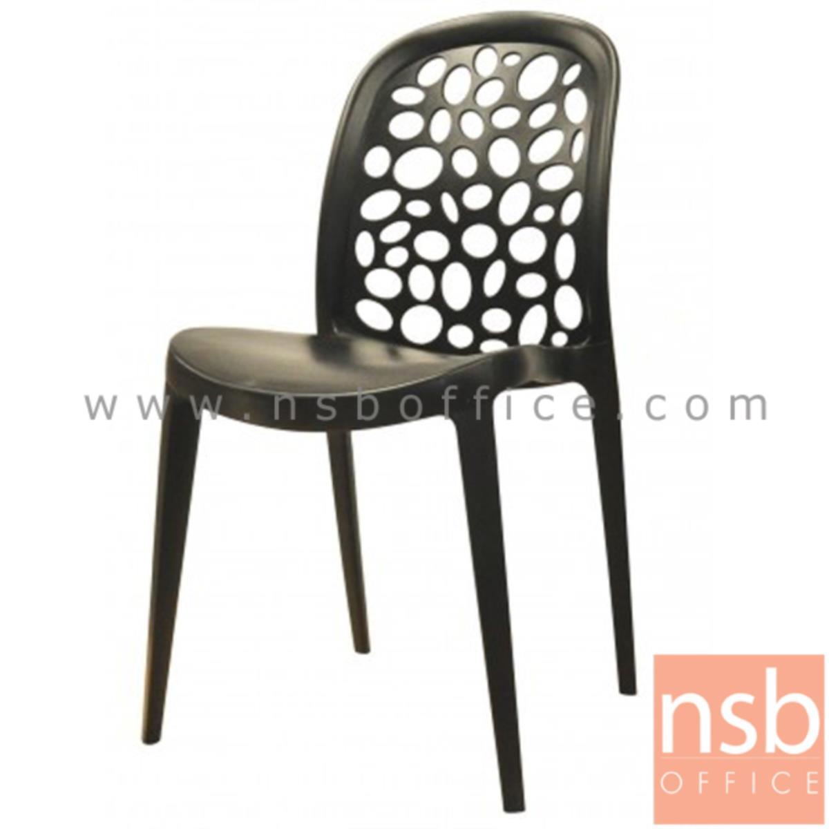 B29A221:เก้าอี้โมเดิร์นพลาสติกโพลี่ล้วน รุ่น Carney (คาร์นีย์) ขนาด 64W cm.