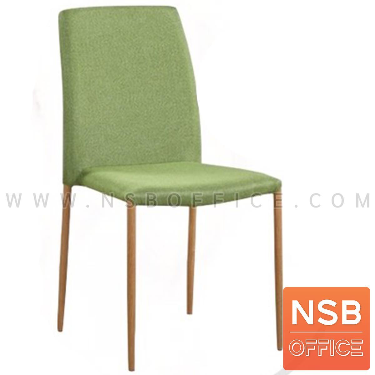 เก้าอี้รับประทานอาหาร รุ่น Romance (โรแมนซ์) หุ้มผ้า ขาเหล็กลายไม้วีเนียร์