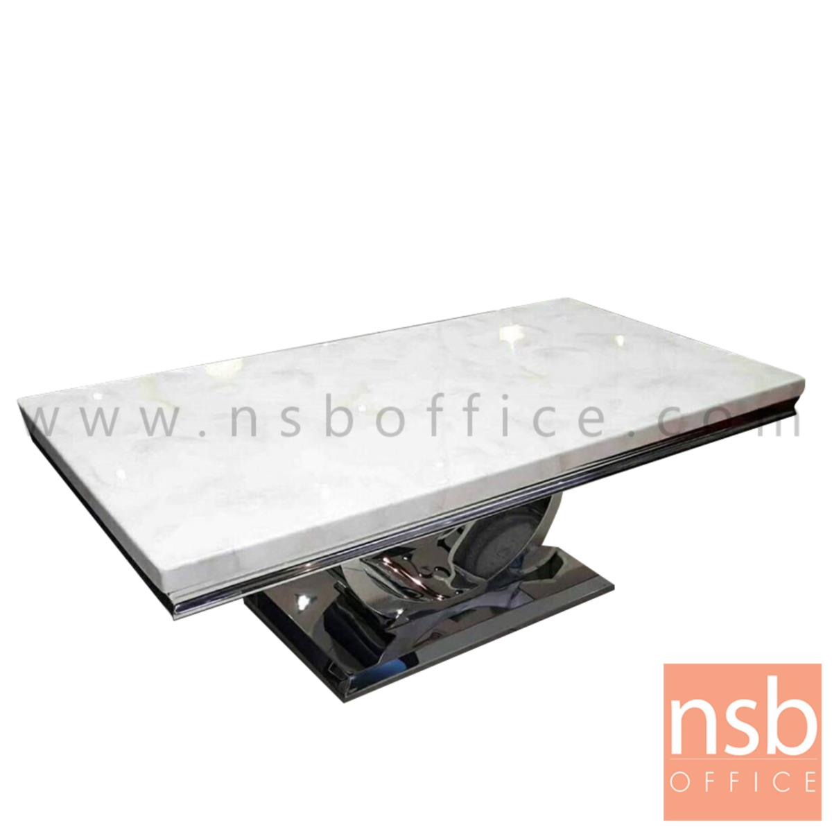 B13A259:โต๊ะกลางหินอ่อน รุ่น Creed (คีด) ขนาด 130W cm. ขาโลหะมันเงา