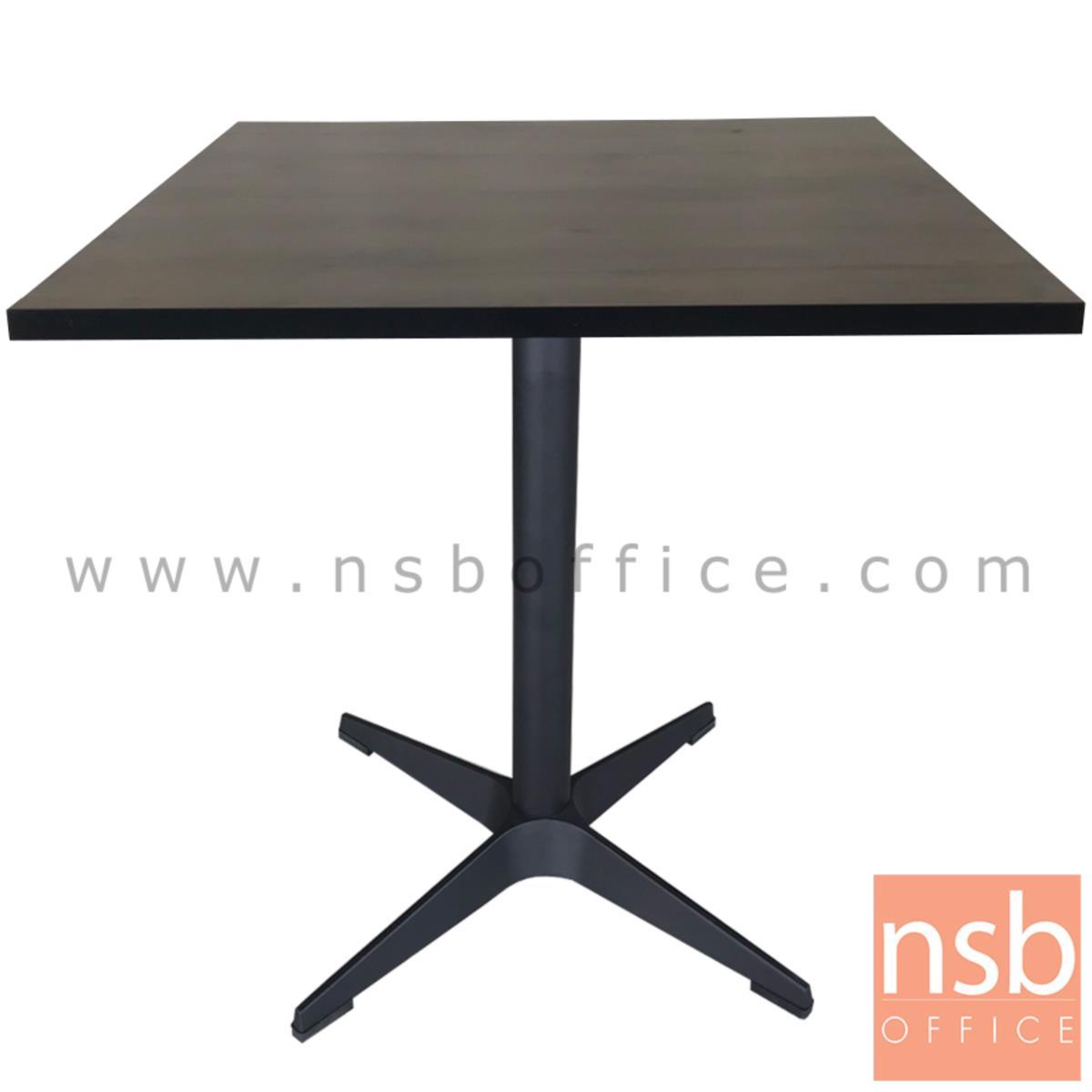 A14A168:โต๊ะบาร์ COFFEE รุ่น Lovisa (โลวิซา)  ขนาด 60Di ,70Di ,60W ,70Wcm.  ขาสี่แฉกแบบเรียบ