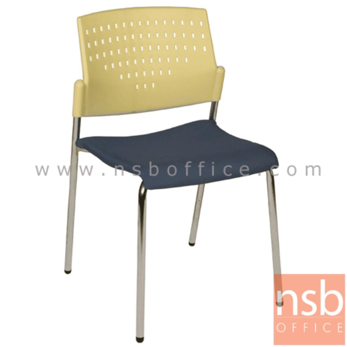 B05A039:เก้าอี้อเนกประสงค์เฟรมโพลี่ รุ่น A1-216  ขาเหล็กชุบโครเมี่ยม