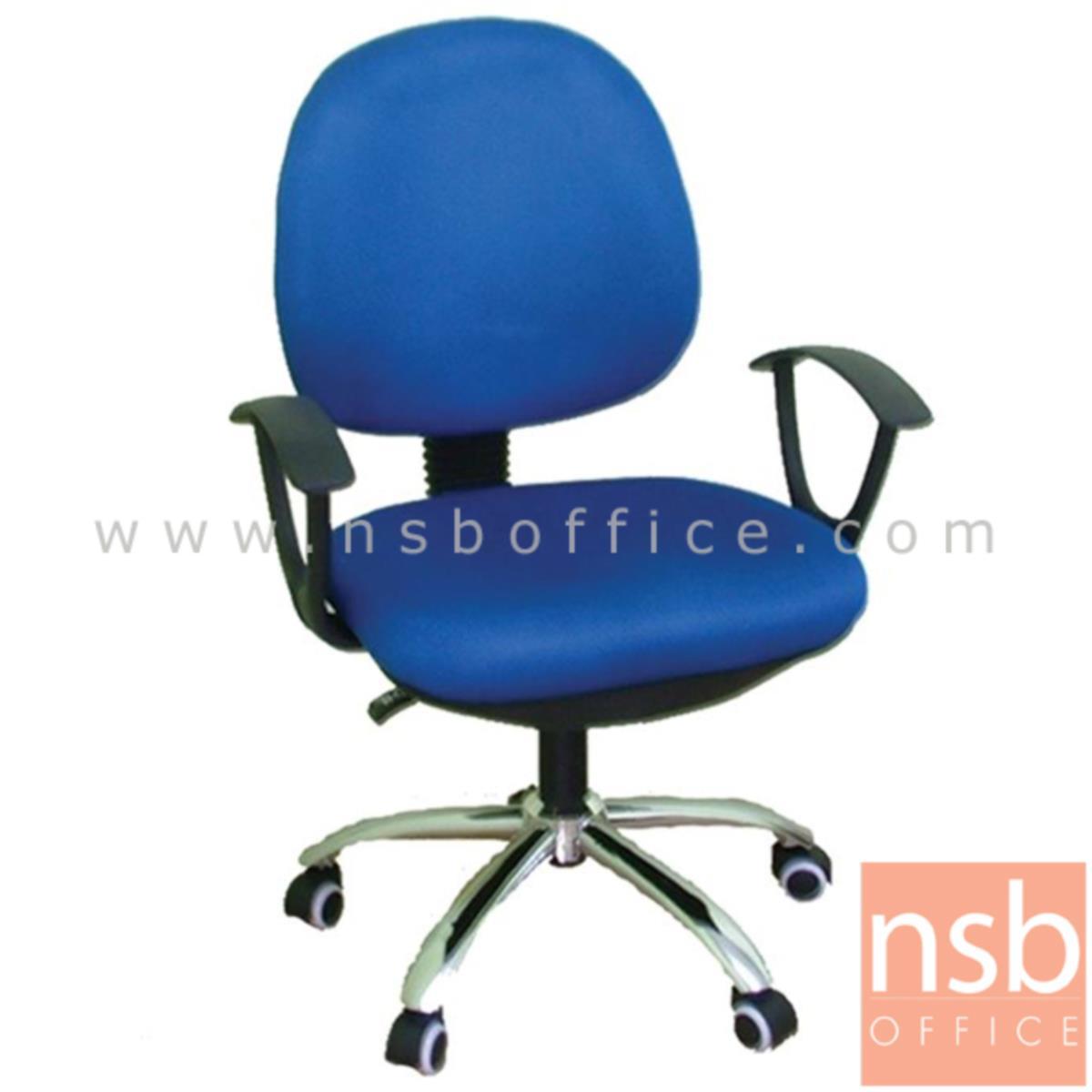B03A383:เก้าอี้สำนักงาน รุ่น Manaly (แมนนาลี)  โช๊คแก๊ส มีก้อนโยก ขาเหล็กชุบโครเมี่ยม