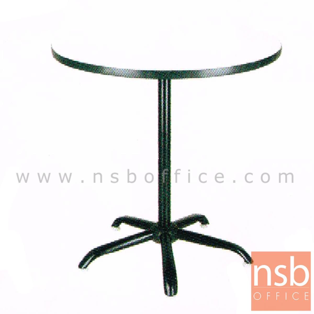 A07A078:โต๊ะคอฟฟี่ช็อป หน้าโฟเมก้า รุ่น Rugby (รักบี้)  ขนาด 60Di 75H cm. โครงขาเหล็ก 5 แฉกสีดำ
