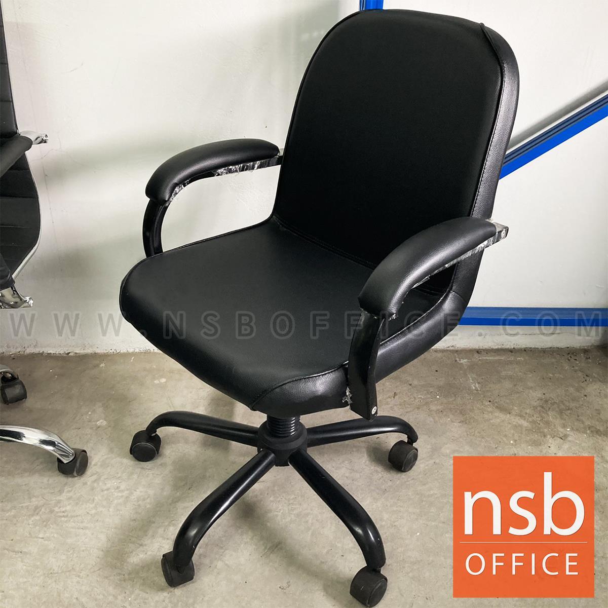 L02A380:เก้าอี้สำนักงาน   ขาเหล็กพ่นดำ