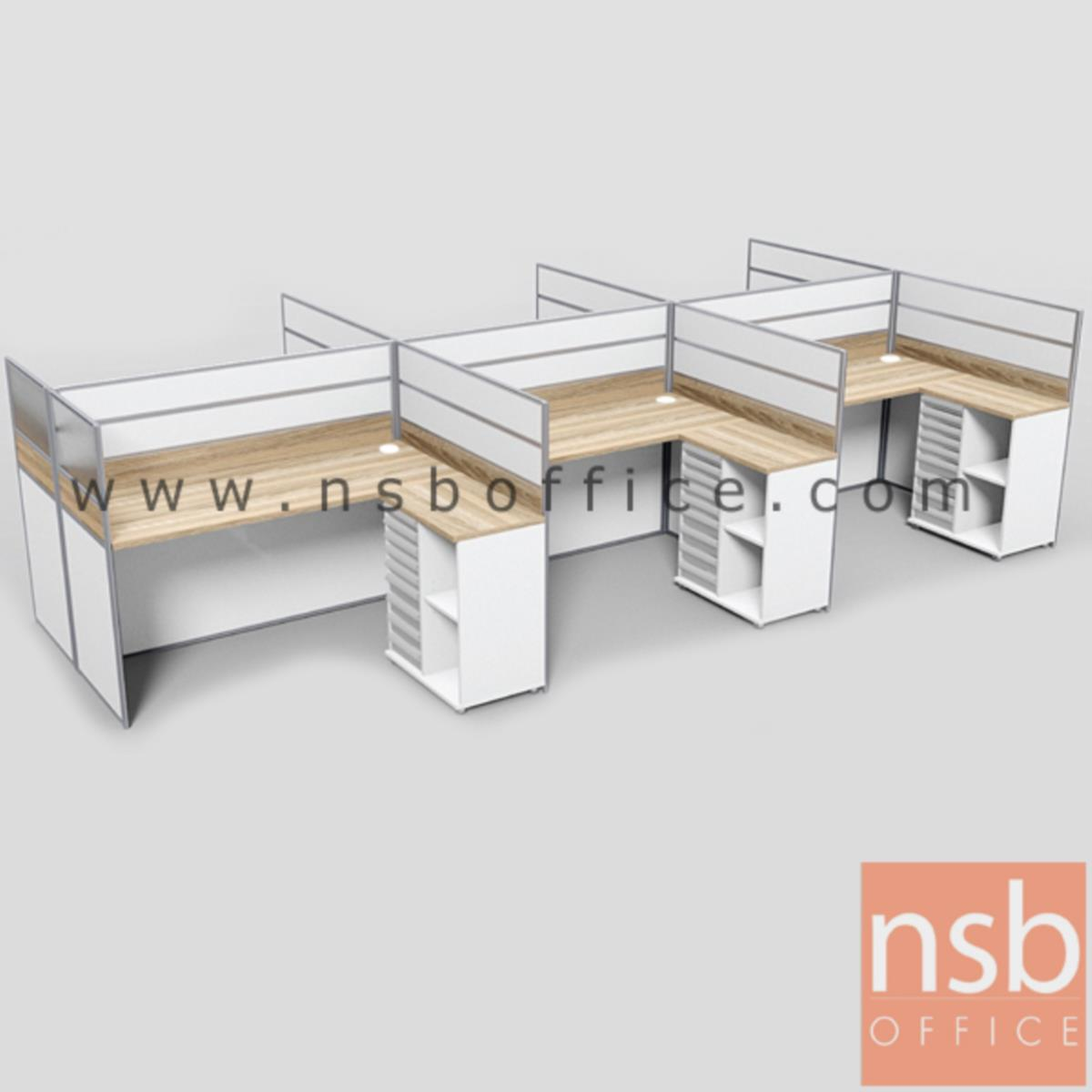 ชุดโต๊ะทำงานกลุ่มตัวแอล 6 ที่นั่ง  รุ่น Hugo 4 (ฮิวโก้ 4) ขนาดรวม 458W1*242W2 cm. พร้อมตู้ข้างเอกสาร
