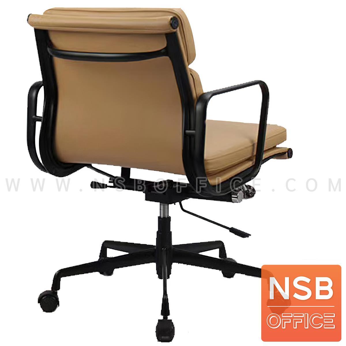 เก้าอี้สำนักงาน รุ่น Solomon (ซาโลมอน)  โครงขาเหล็ก