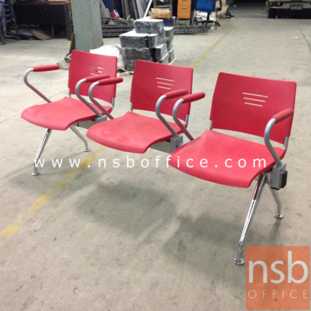 เก้าอี้นั่งคอยเฟรมโพลี่ รุ่น Clarion (แคร์เรียน) 2 ,3 ,4 ที่นั่ง ขนาด 112W ,171W ,228W cm. ขาเหล็ก