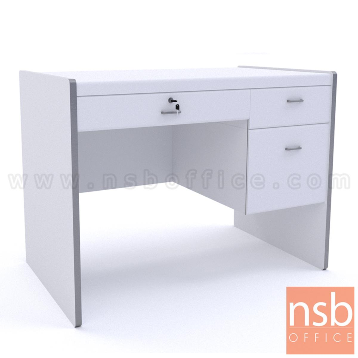 A01A006:โต๊ะทำงาน 3 ลิ้นชัก รุ่น Aly (อัลลี) ขนาด 100W ,120W cm.