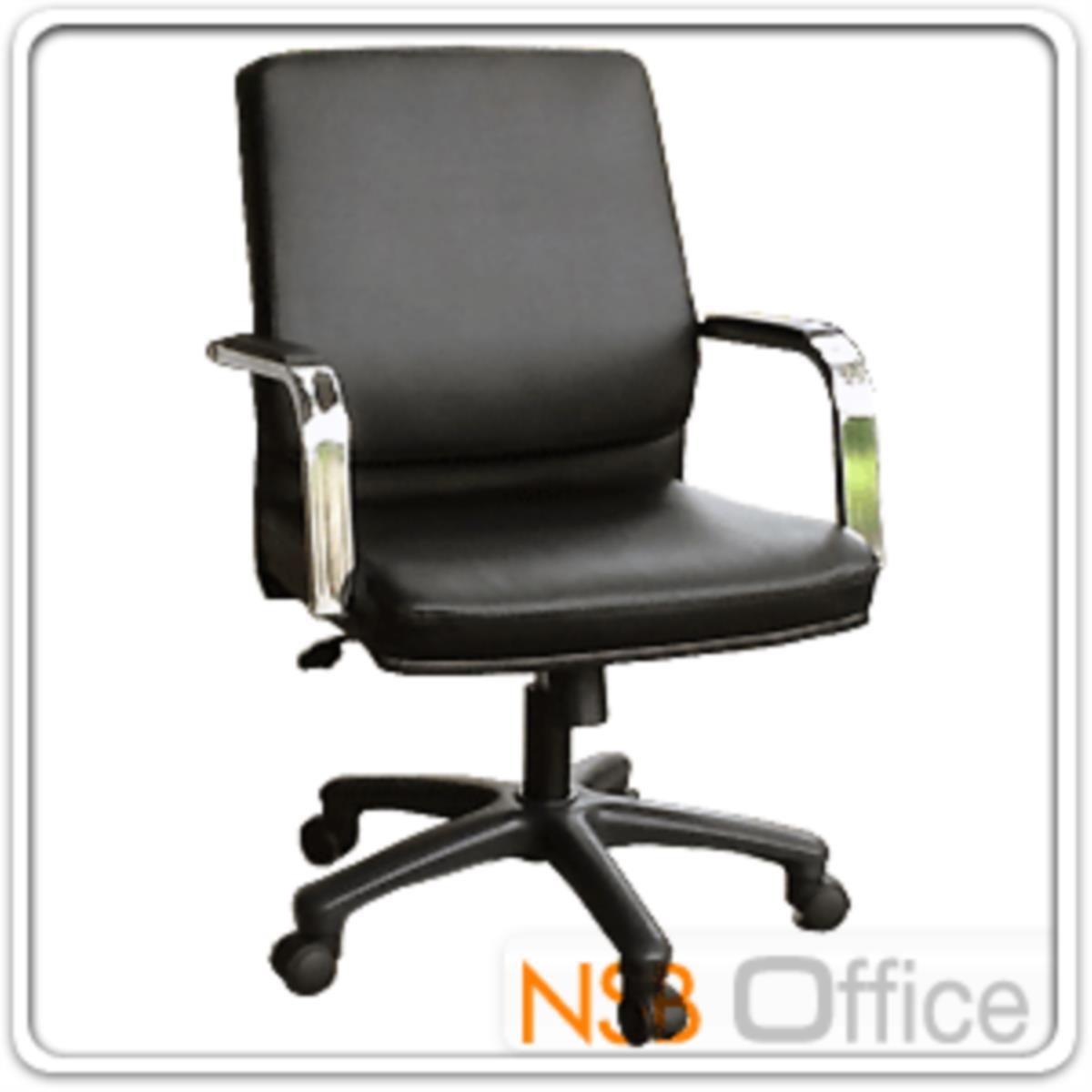 เก้าอี้สำนักงาน รุ่น Topher (โทเฟอร์) โช๊คแก๊ส มีก้อนโยก
