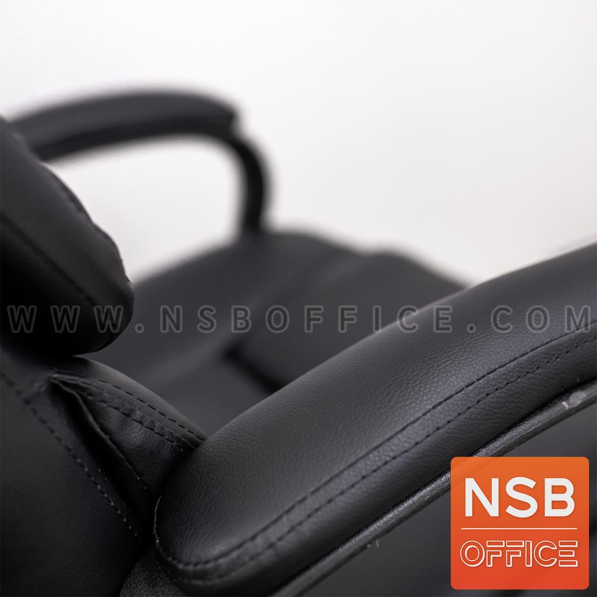 เก้าอี้ผู้บริหาร รุ่น Cornell (ตอร์เนลล์)  โช๊คแก๊ส มีก้อนโยก ขาอลูมิเนียมสีดำ
