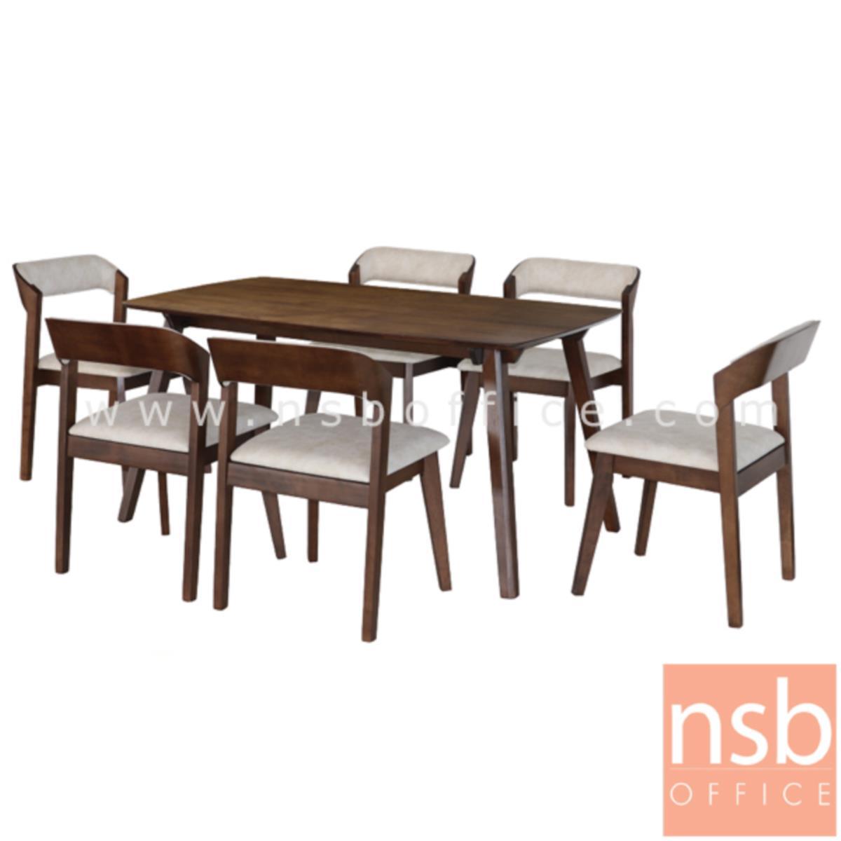 โต๊ะรับประทานอาหารหน้าไม้ รุ่น Plant (แพลนต์) ขนาด 147W cm.