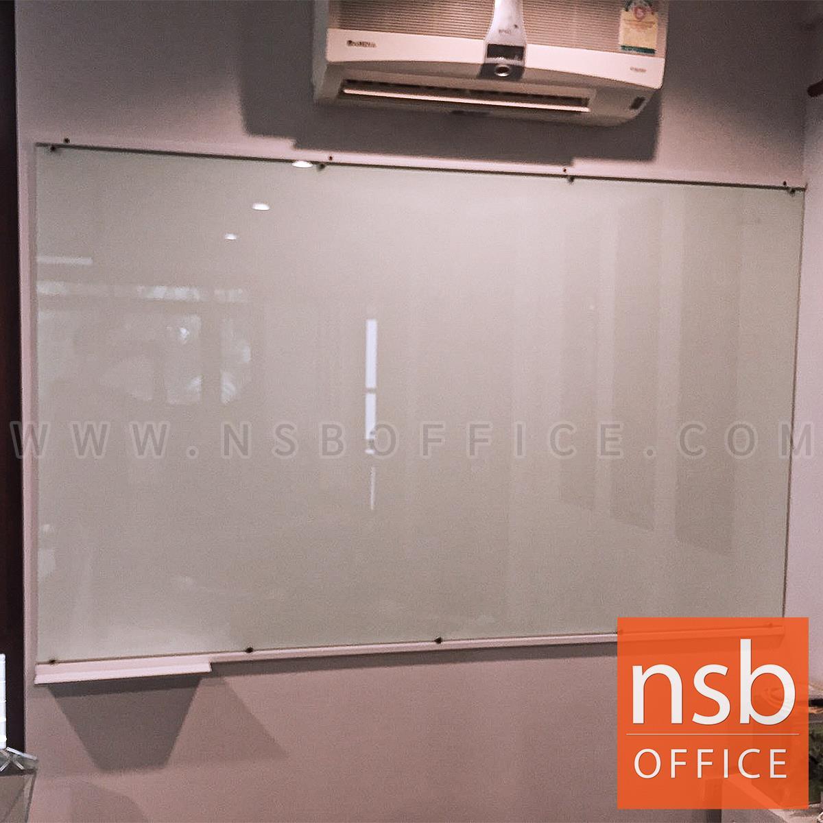 ไวท์บอร์ดกระจกนิรภัยพ่นสีขาว   150W, 180W, 200W, 220W cm (กระจกไม่ต้องเจาะรู ติดตั้งด้วยคิ้วเหล็กทำสี)