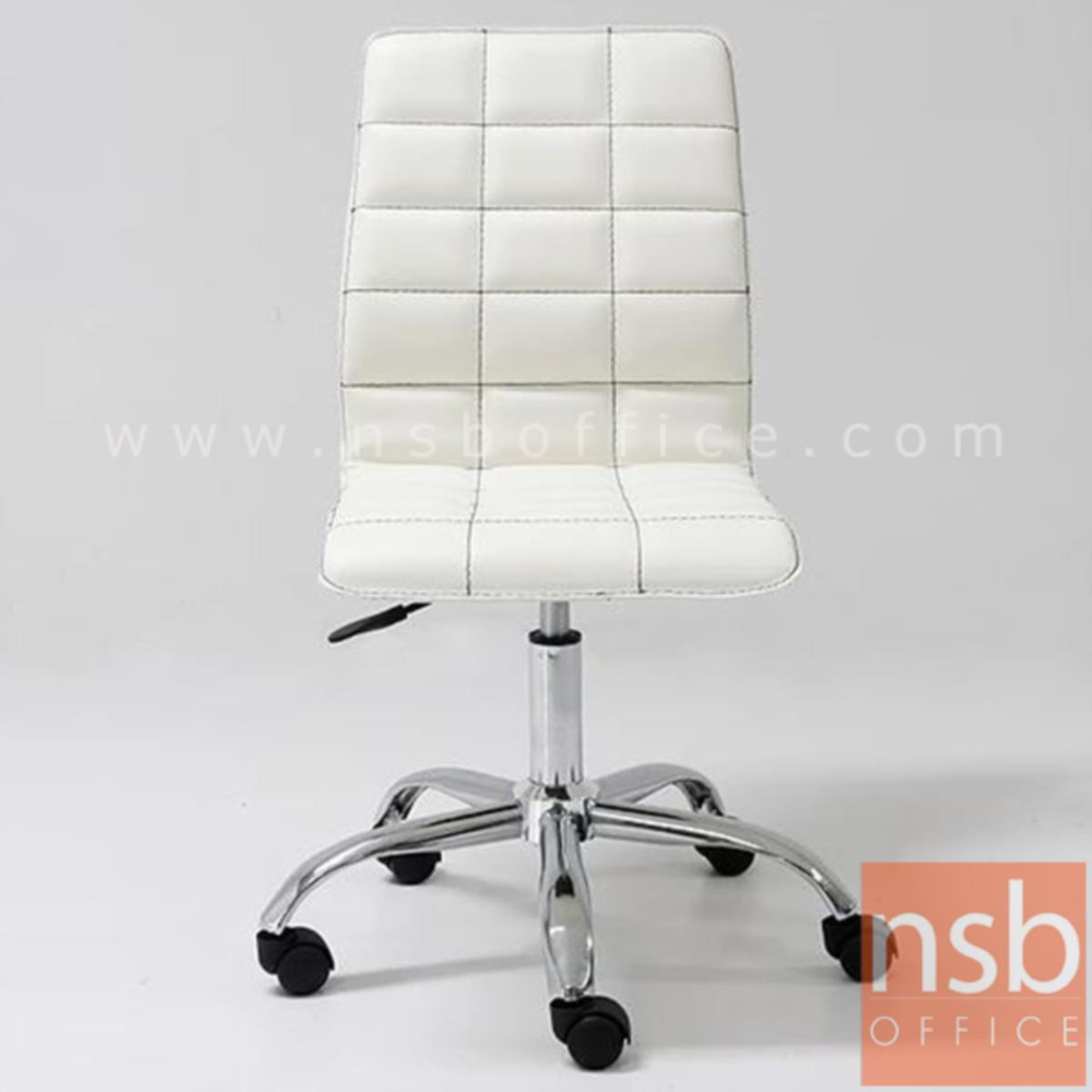 เก้าอี้สำนักงาน  รุ่น Marcia (มาร์เชอ)  โช๊คแก๊ส ขาเหล็กชุบโครเมี่ยม