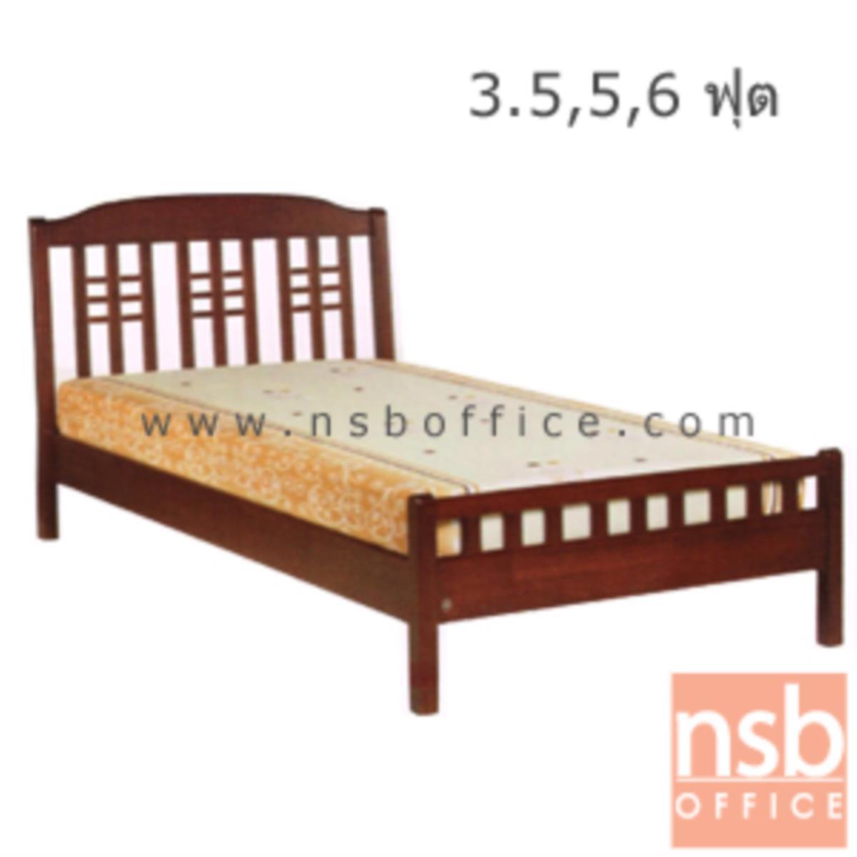G11A094:เตียงไม้ยางพาราล้วน 3.5 , 5 และ 6 ฟุต หัวเตียงไม้ระแนงตั้งคาดแนวนอน รุ่น DINASTY-FU