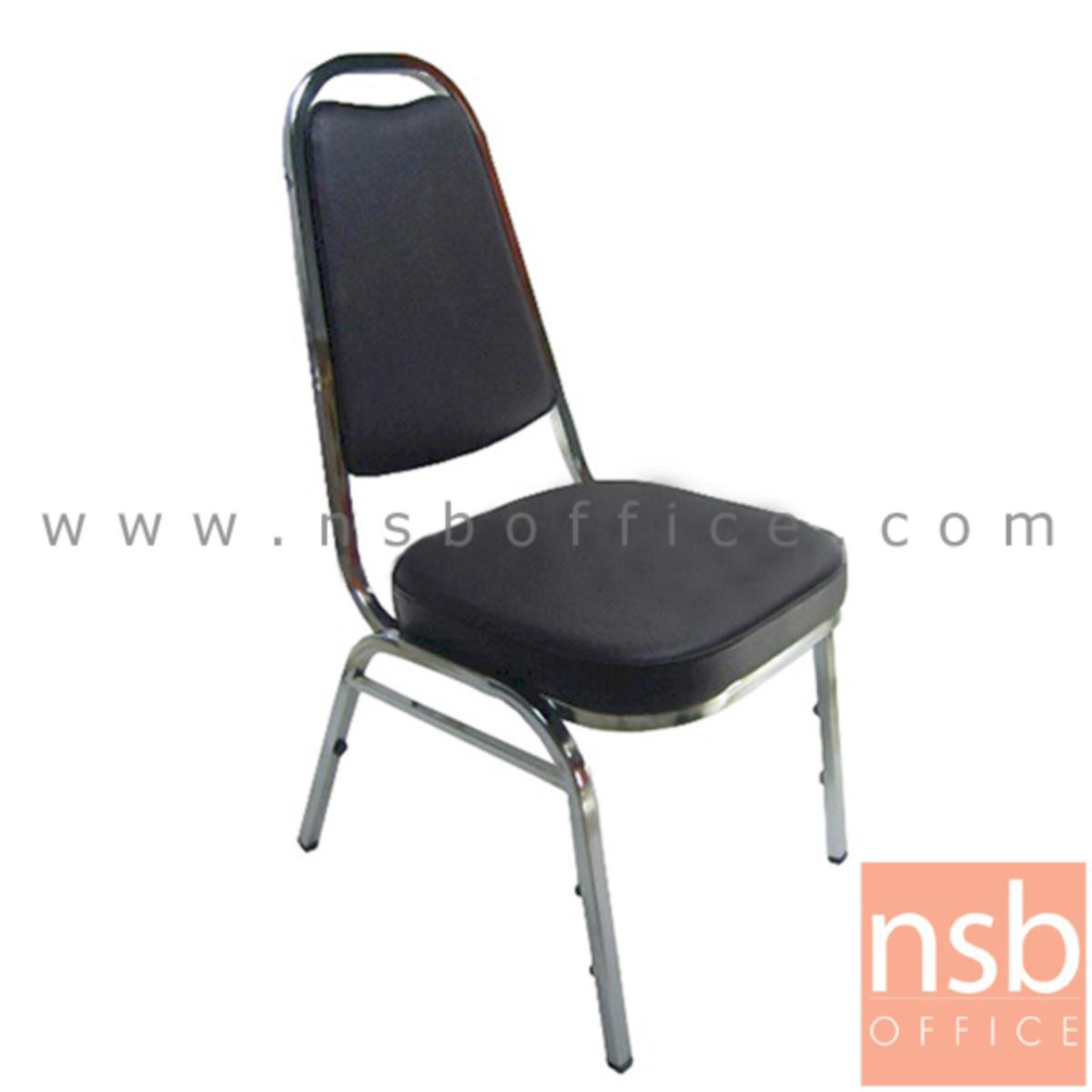 B08A060:เก้าอี้อเนกประสงค์จัดเลี้ยง  ขนาด 86H cm. มีคาดเอ ขาเหล็ก