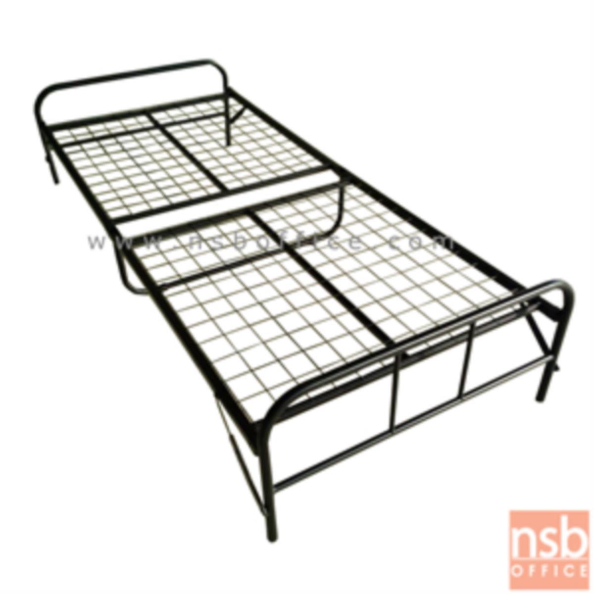 G11A018:เตียงเหล็กพับได้ พื้นตะแกรง  ขนาด 90W*200D* 29H cm