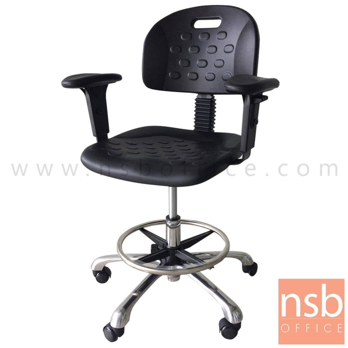 B02A099:เก้าอี้บาร์แบบมีท้าวแขน รุ่น Bronson (บรอนสัน)  โช๊คแก๊ส ขาอลูมิเนียม