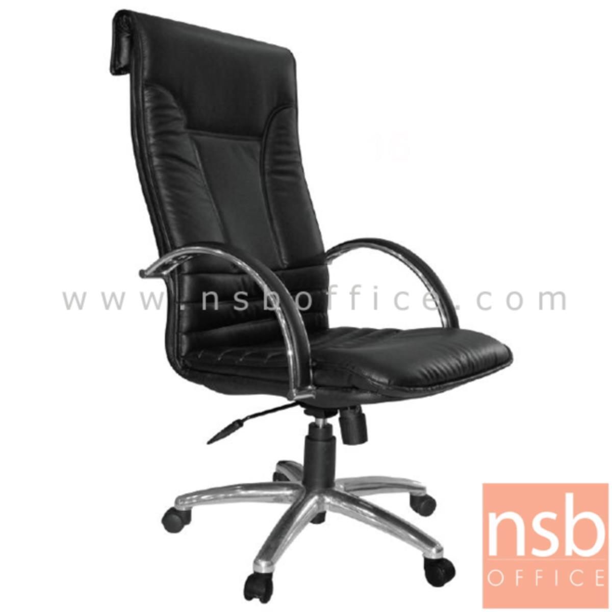 B01A352:เก้าอี้ผู้บริหาร รุ่น Airness (แอร์เนส)  โช๊คแก๊ส มีก้อนโยก ขาอลูมิเนียม