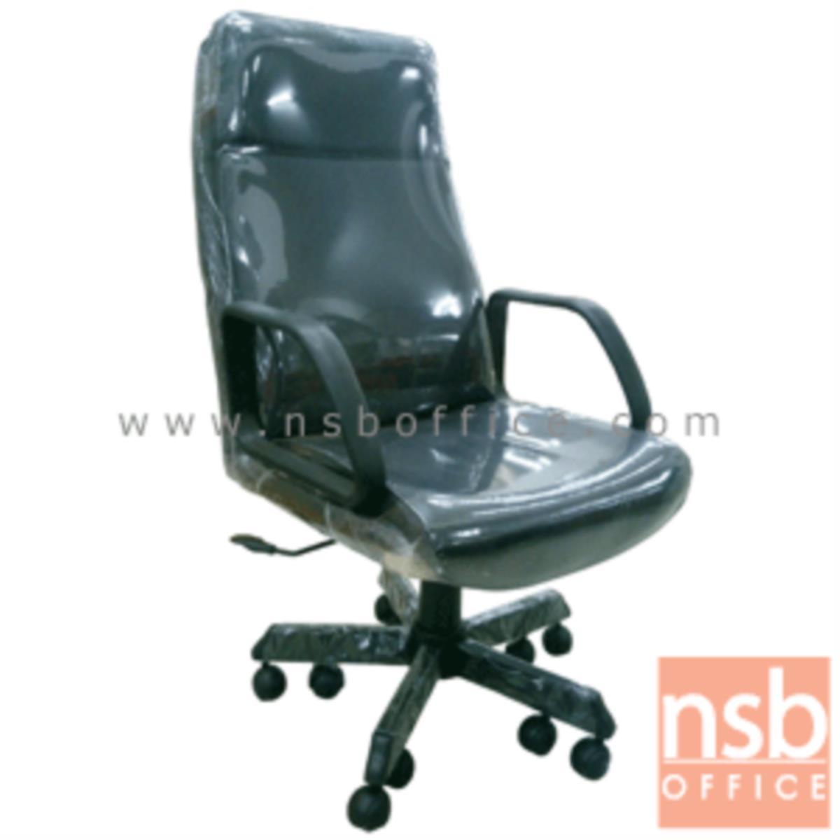 B14A016:เก้าอี้สำนักงาน รุ่น Tinsley  โช๊คแก๊ส ขาเหล็ก 10 ล้อ
