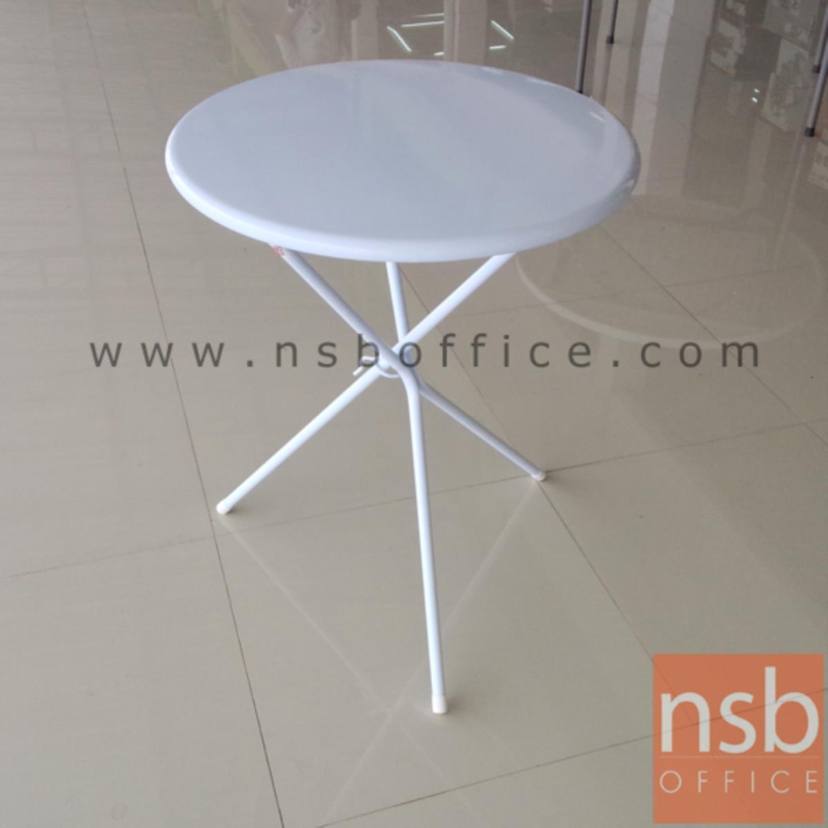 A08A016:โต๊ะพับหน้าเหล็ก  ขนาด 60Di cm.  ขาเหล็ก