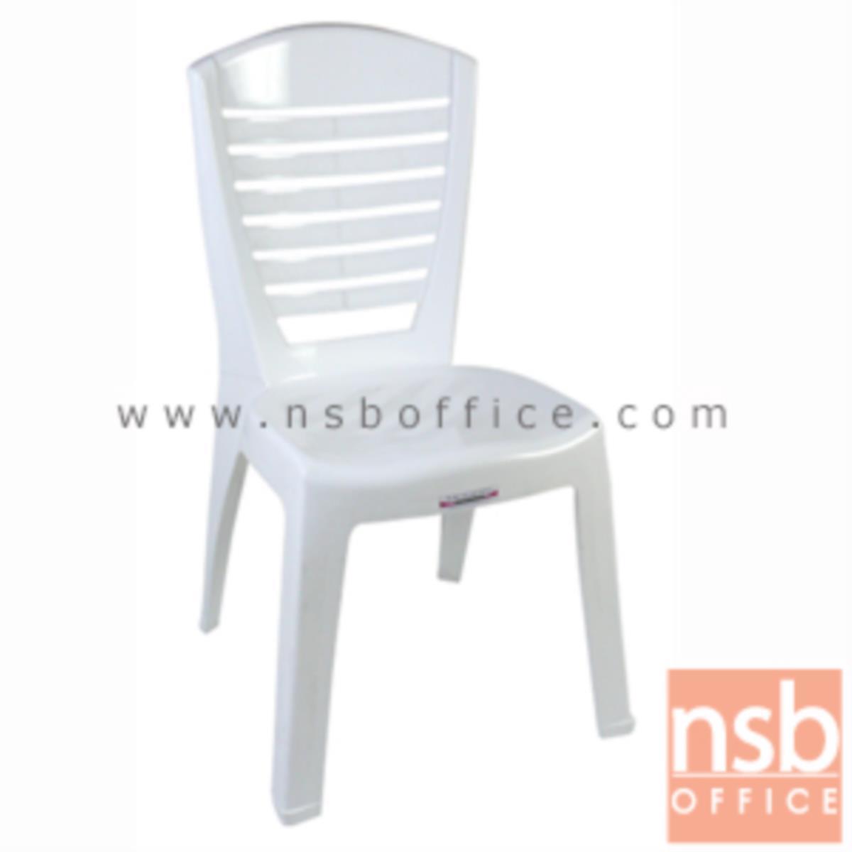 เก้าอี้พลาสติก รุ่น CD-PG-01 ซ้อนเก็บได้ (พลาสติกเกรด A)