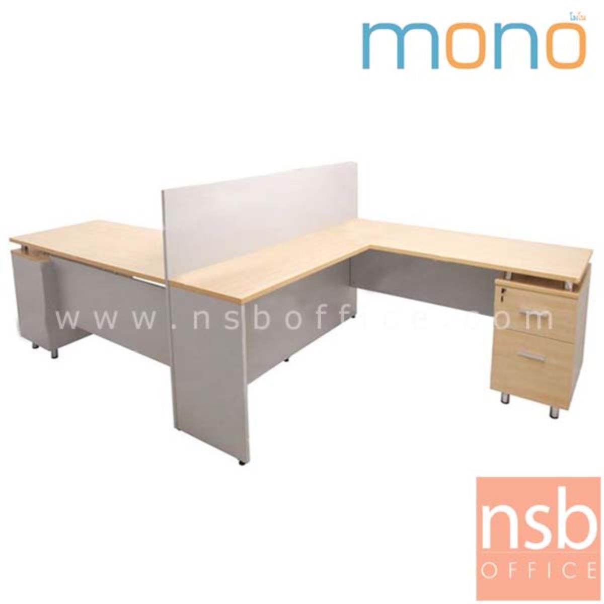 A27A034:ชุดโต๊ะทำงานตัวแอล 2 ที่นั่ง ด้านข้างชนกัน  รุ่น MN-WYT2823 ขนาด 282W ,322W cm. พร้อมไม้กั้นระหว่างโต๊ะ