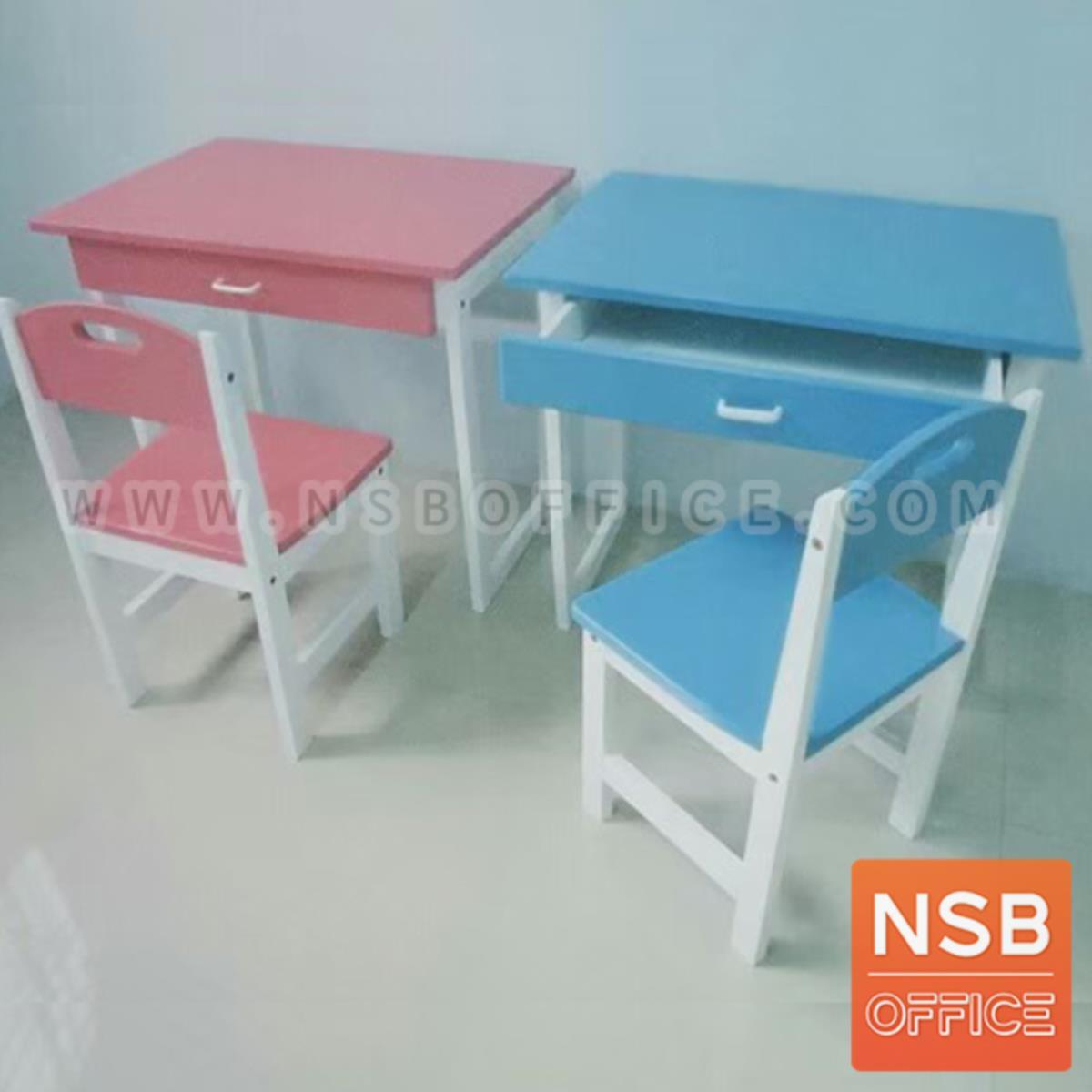 G20A015:ชุดโต๊ะและเก้าอี้นักเรียน รุ่น Caela (เคลล่า)  มีลิ้นชักเก็บของ