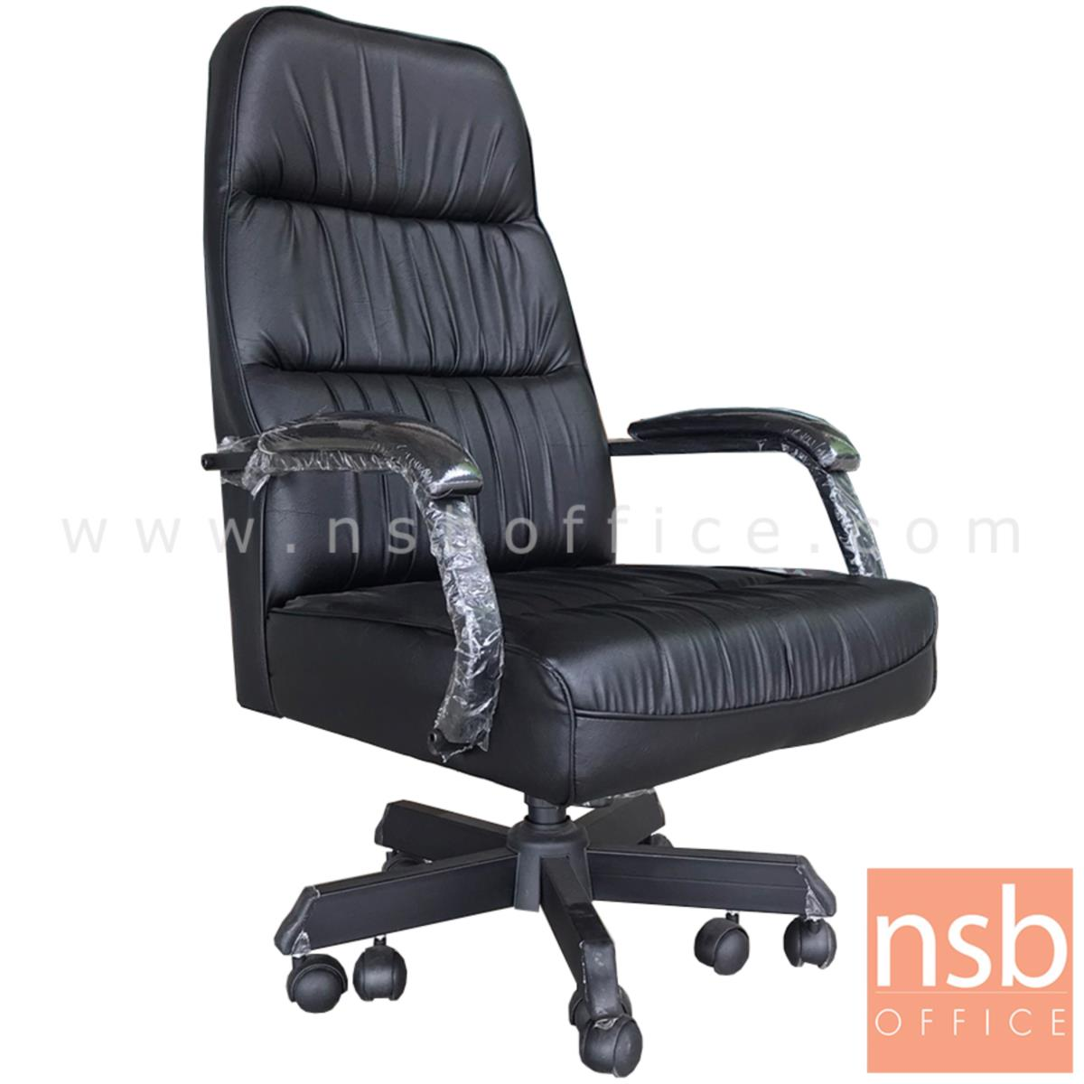 B01A145:เก้าอี้สำนักงาน รุ่น Wheeler (วีลเลอร์)  มีก้อนโยก ขาเหล็ก 10 ล้อ