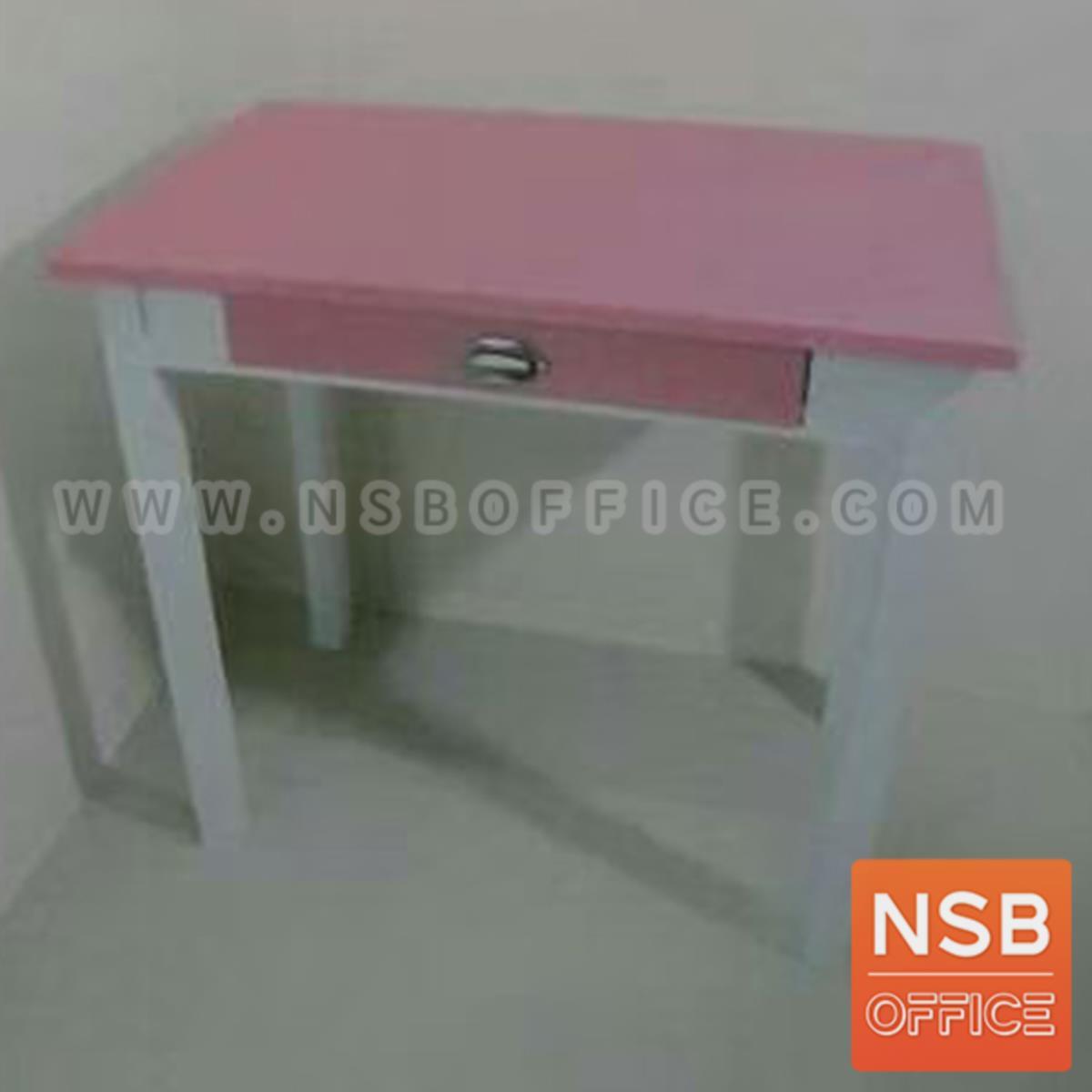 G20A021:โต๊ะไม้ยางพารา 1 ลิ้นชัก รุ่น Dacian (ดาเชียน) ขนาด 80W cm.