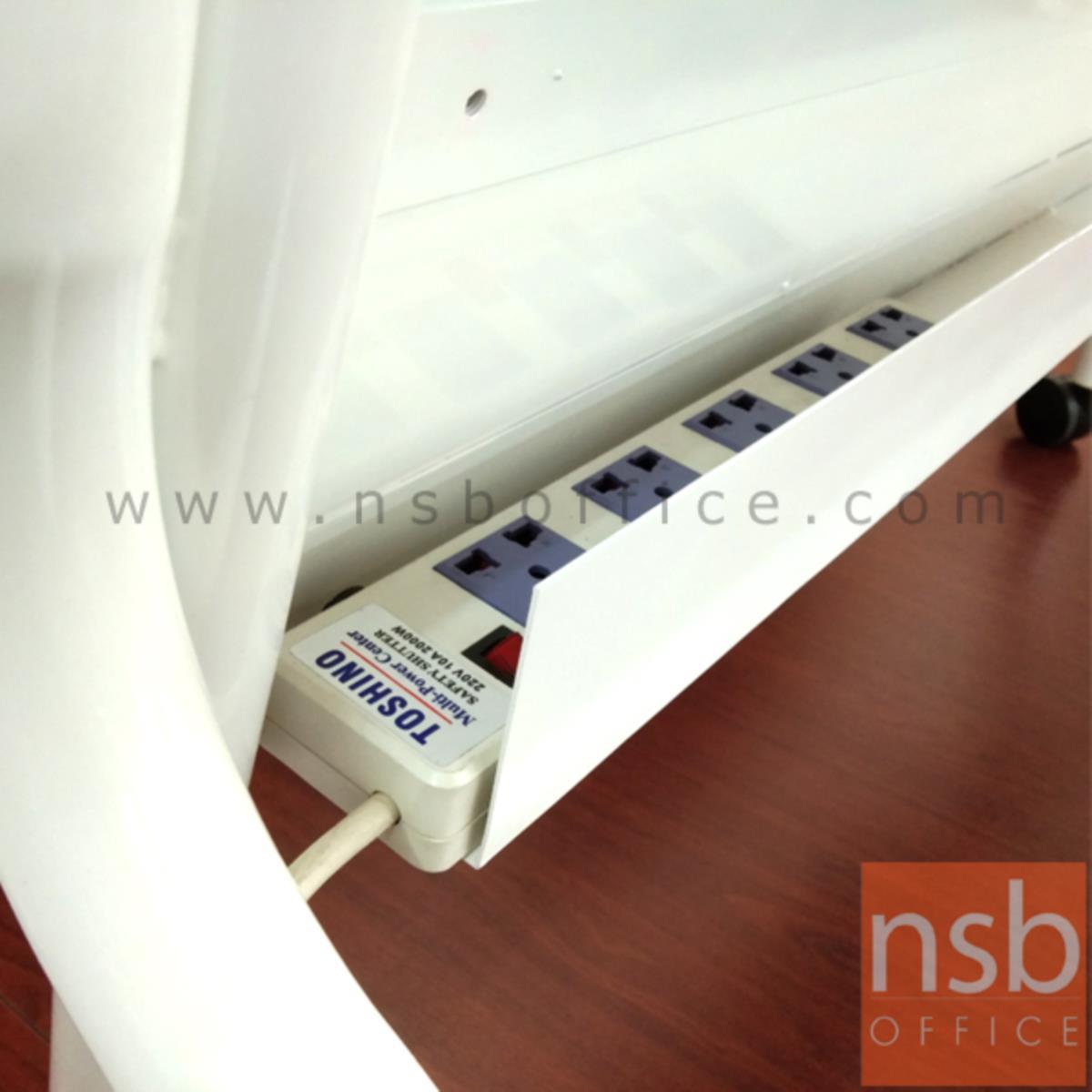โต๊ะประชุมพับเก็บได้ล้อเลื่อน รุ่น Sazerac (ซาเซอแรค)  ขนาด 120W ,150W ,180W cm.  พร้อมบังโป๊ทึบมีรางเก็บสาบไฟ