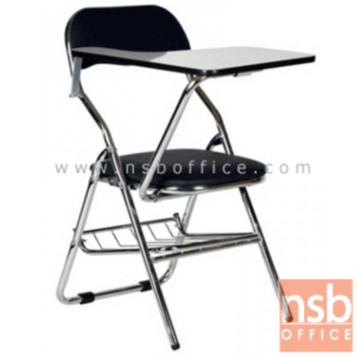B07A071:เก้าอี้เลคเชอร์ รุ่น Indigo (อินดิโก) (มีตะแกรงวางของ) ขาเหล็กชุบโครเมี่ยม