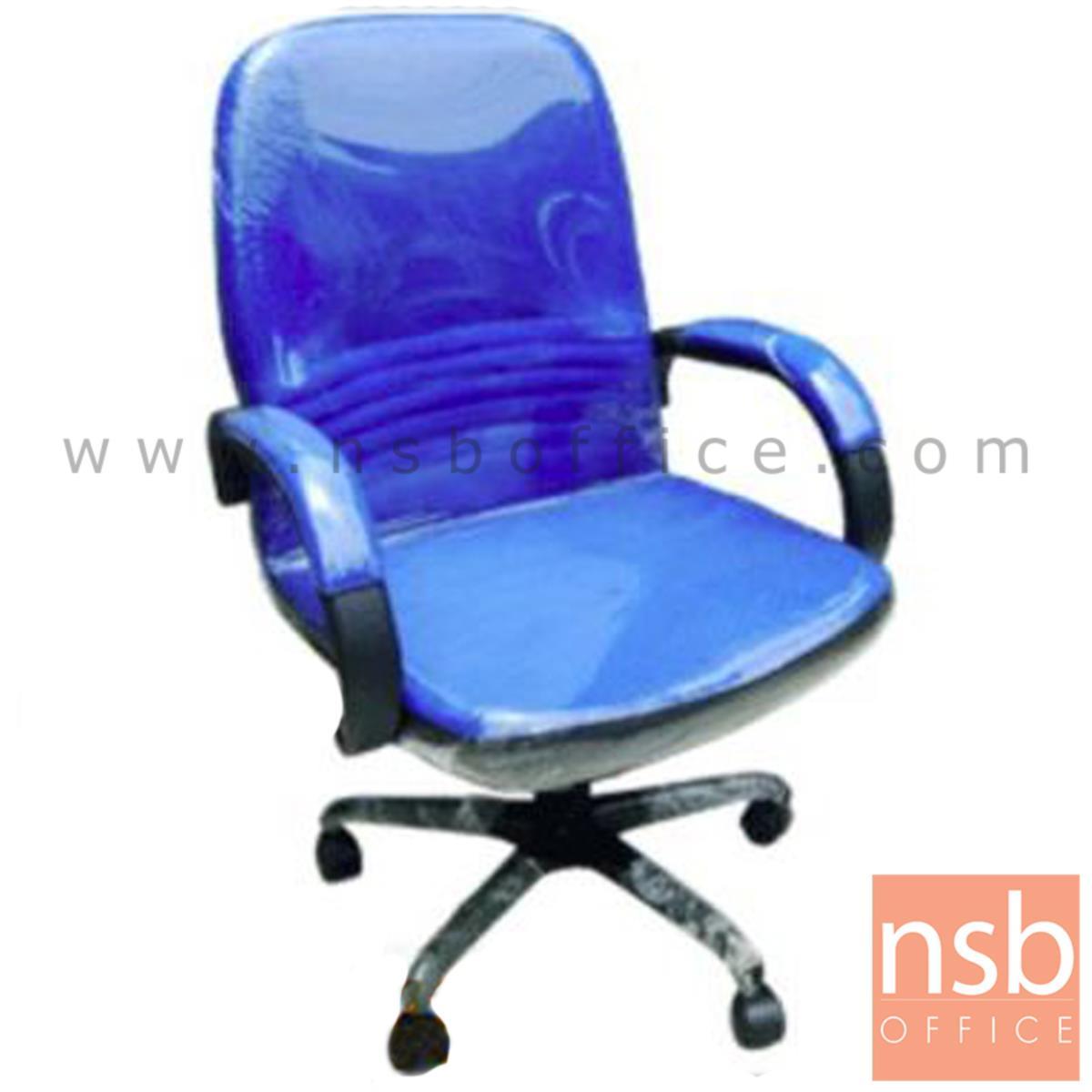 B03A055:เก้าอี้สำนักงาน รุ่น Esme (เอสเม่)  ขาเหล็ก
