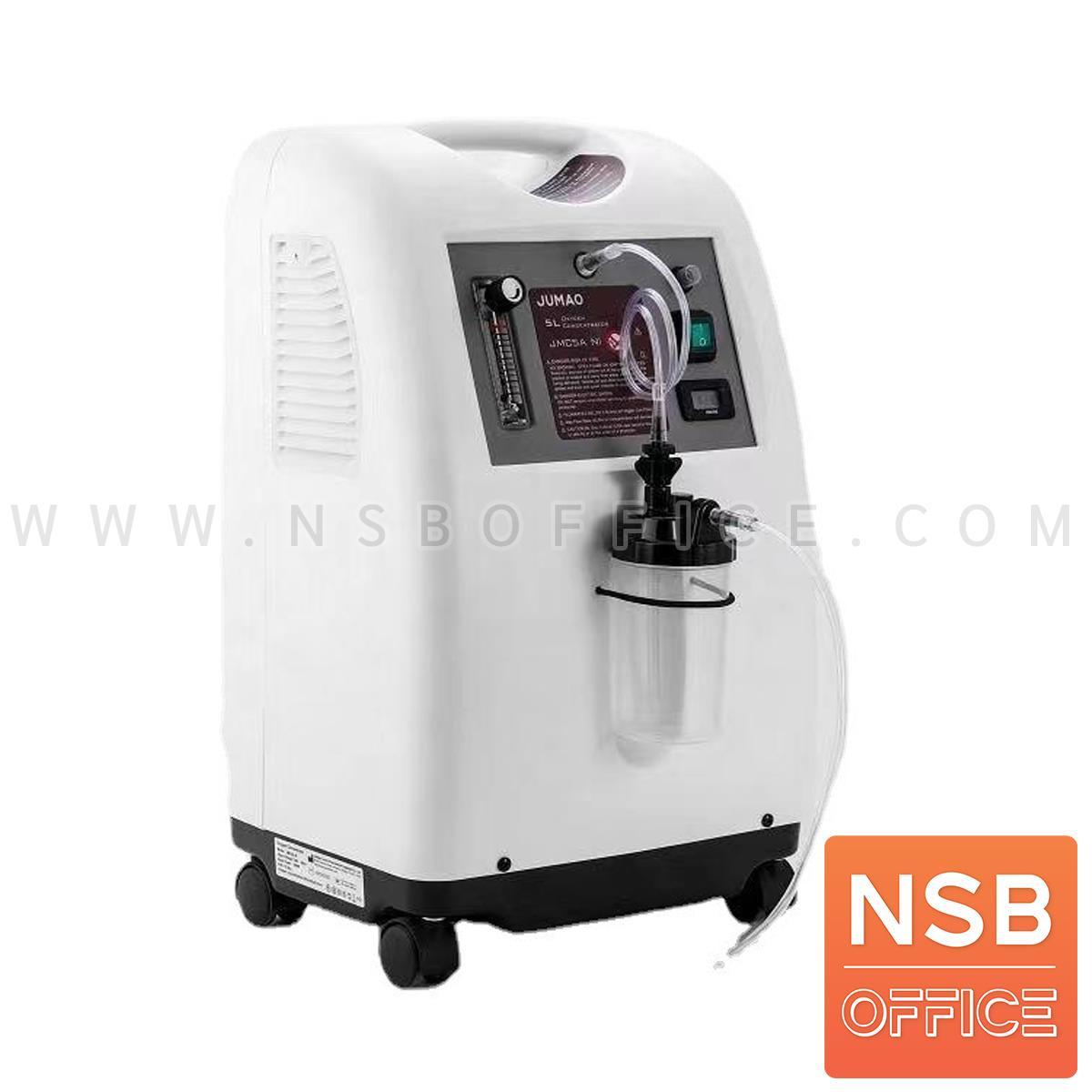 B32A004:เครื่องผลิตออกซิเจน Portable Oxygen Concentrator ขนาด 5 ลิตร  ล้อเลื่อน