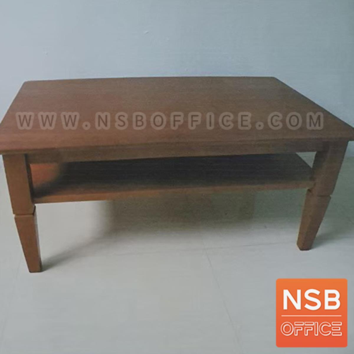 G20A008:โต๊ะกลางไม้ยางพารา รุ่น Braelyn (แบรลิน) ขนาด 100W cm.