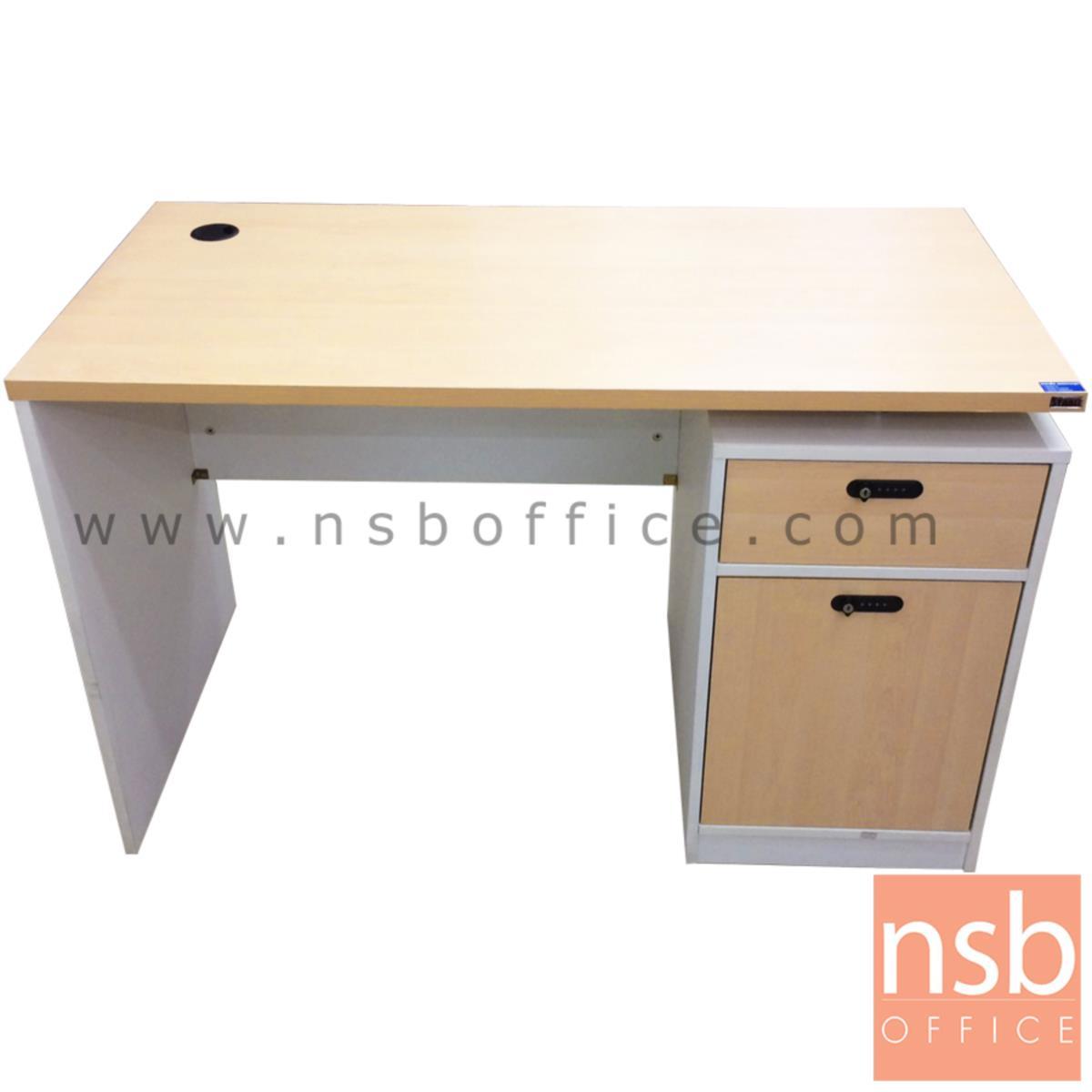 โต๊ะทำงาน 1 ลิ้นชัก  1 บานเปิด รุ่น Darin (ดาริน) ขนาด 120W cm. มีกุญแจล็อครหัส