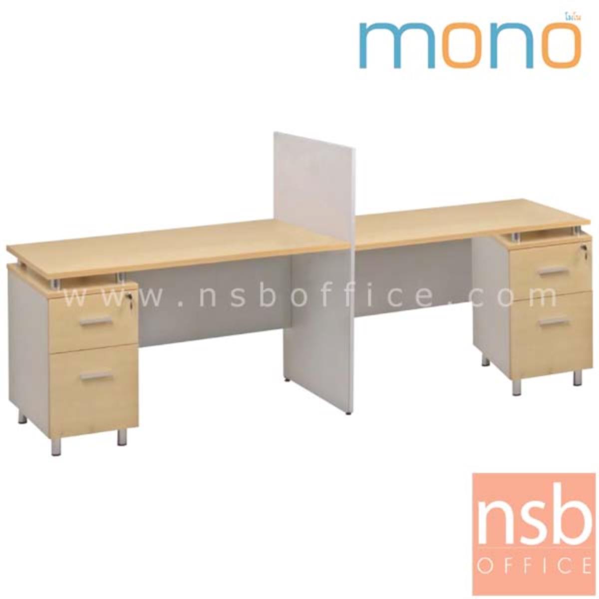 A27A032:ชุดโต๊ะทำงานกลุ่ม 2 ที่นั่ง  รุ่น WYT-2432 ขนาด 240W ,320W cm.  พร้อมไม้กั้นระหว่างโต๊ะ