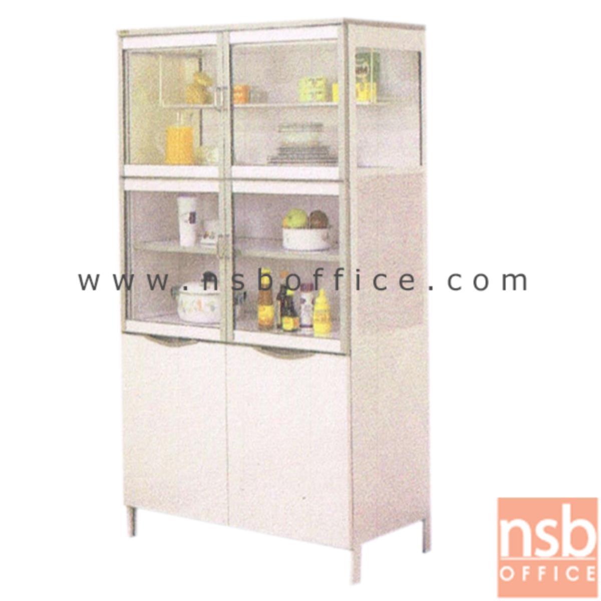 G07A111:ตู้ครัวสูงอลูมิเนียม สูง 190 ซม.  ขนาด 100W*52D*190H cm.
